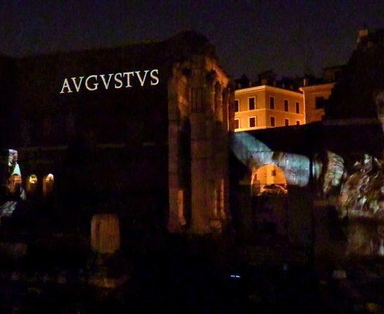 Forum Augusta letnie przedstawienia